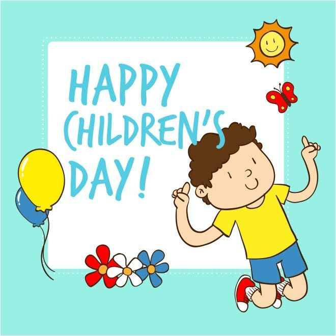 Children's day Posters